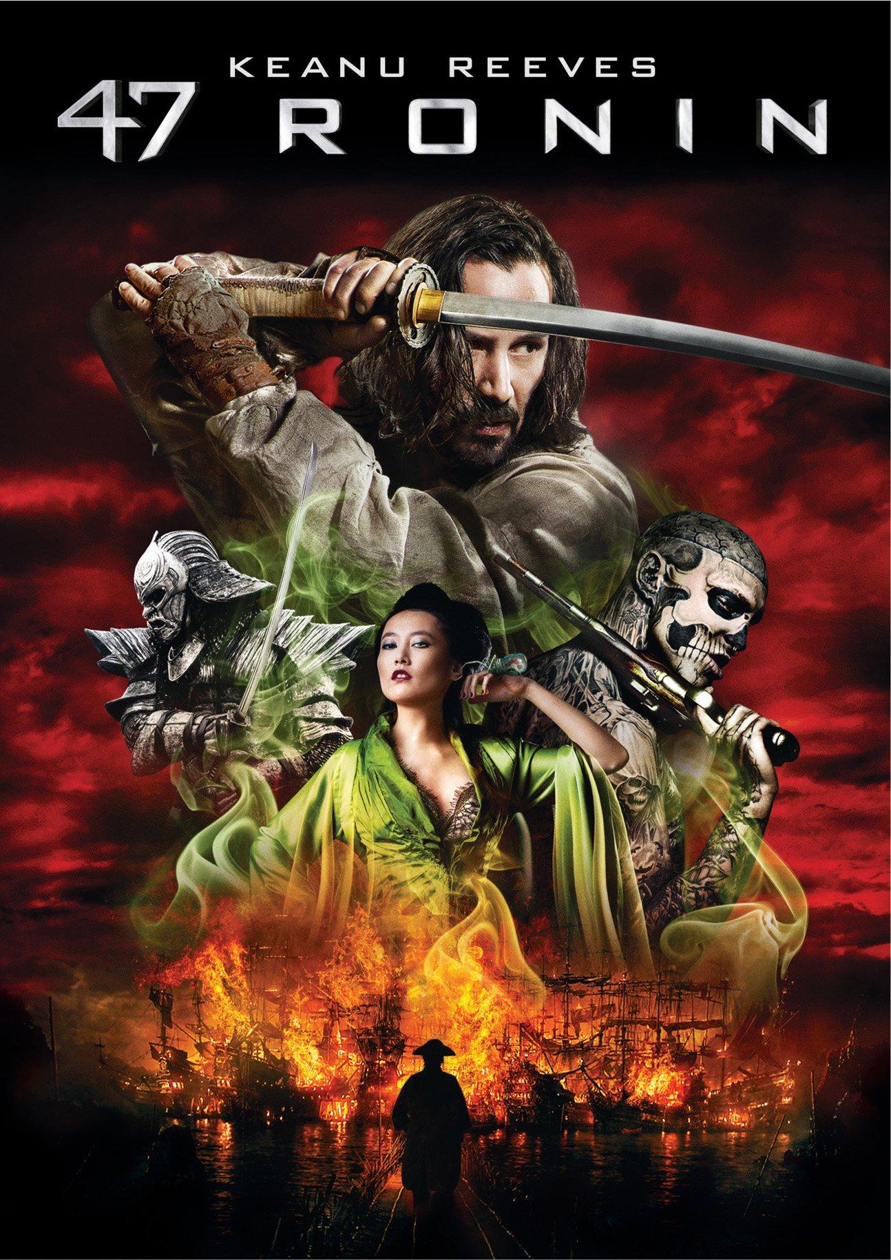 DVD-Cover von 47 Ronin
