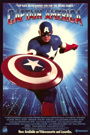 Captain-America-1990-Film