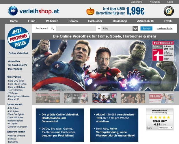 Verleihshop-Screenshot1